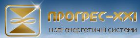 Сонячні колектори, теплові насоси фірма 'Прогресс21 '